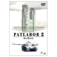 Patlabor2